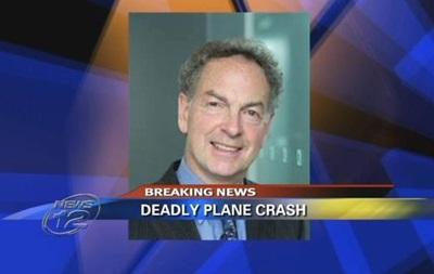 Член семьи Рокфеллеров погиб в авиакатастрофе в Нью-Йорке