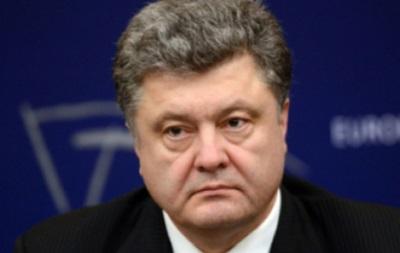 Порошенко поручил созвать СНБО в связи с гибелью военных в Луганске