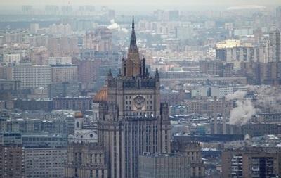Россия  примет меры  в случае нарушения Украиной госграницы - МИД РФ