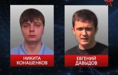 Журналистов российского канала Звезда снова задержали