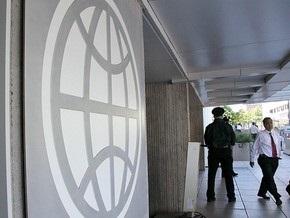 Всемирный банк удвоит поддержку пострадавшим от кризиса странам