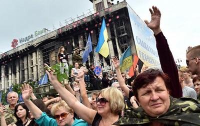 Майдан потребовал новых выборов в Раду