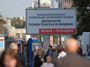 Томенко: Рекламная кампания БЮТ является кампанией в поддержку Украины