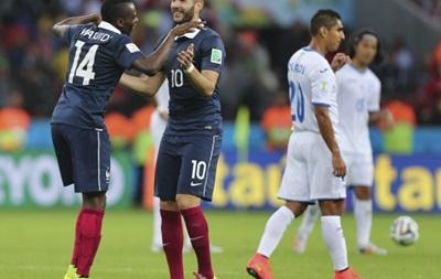 Чемпионат мира: Франция легко справилась с Гондурасом