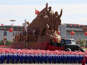 Фотогалерея: Китай празднует 60-летие социализма