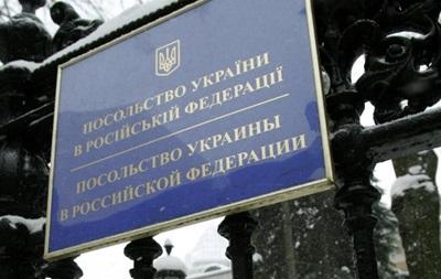 Посольство Украины в РФ забросали дымовыми шашками