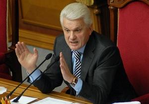 В Киеве началась внеочередная сессия парламента