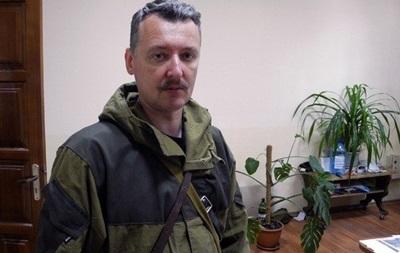 Стрелков: Мы сможем удерживать Славянск еще несколько месяцев