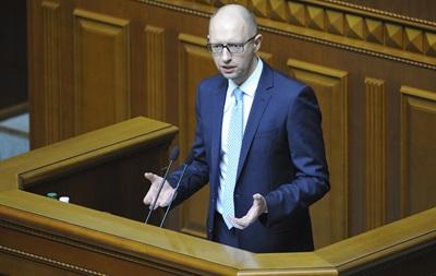 Яценюк отчитается в Раде о газовых переговорах