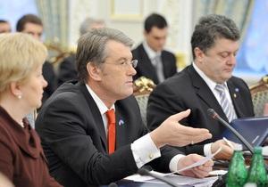 Ющенко заверил ЕС в обеспечении проведения честных президентских выборов