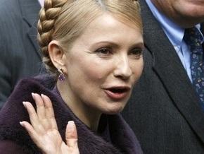 IHT: Премьер-министр Украины хочет получить от России кредит на $5 миллиардов