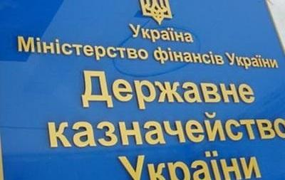 В Луганске приостановлена работа областного казначейства - Кабмин