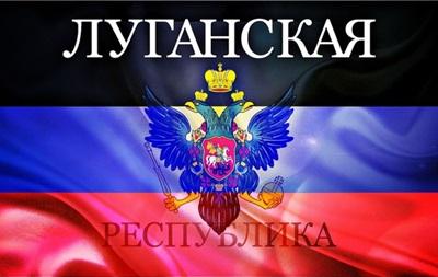 СМИ: Южная Осетия готова принять решение о признании ЛНР
