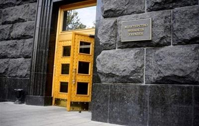 Минфин опровергает информацию о разблокировании казначейства в Донецкой области