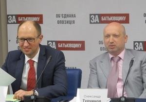 Объединенная оппозиция на следующей неделе проведет внеочередной съезд - СМИ