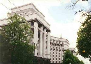 Кабмин выделил 92 млн гривен на жилье для госслужащих