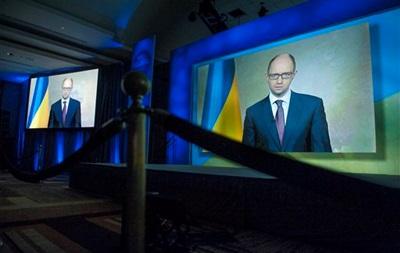 Правительство Украины создало кризисный энергетический штаб