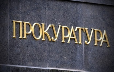 В Донецке захватили прокуратуру – СМИ