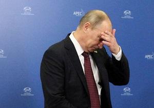 Полиция задержала оппозиционеров, принесших Путину подарки к юбилею