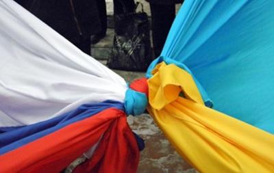Отношение украинцев к России лучше, чем россиян к Украине - опрос