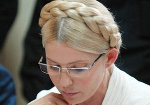 Адвокаты Тимошенко принесли в суд апелляцию