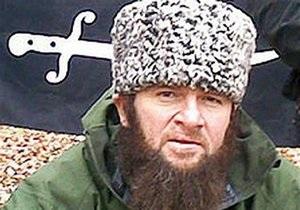 Источник: Умаров жив и находится на Северном Кавказе