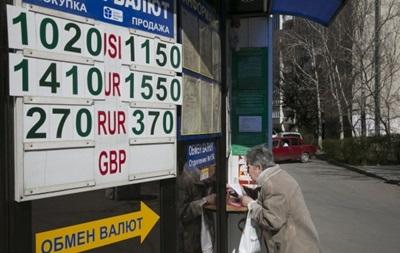 Межбанк  открылся долларом по 12 гривен