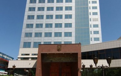 Госказначейство в Донецкой области возобновило работу – СМИ