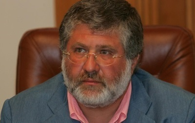 Против Игоря Коломойского проведен обряд «пульса де нура»