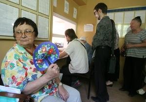 Корреспондент: Зайдите на недельке. Мздоимство и хамство чиновников делают Украину аутсайдером по качеству админуслуг