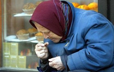 В Украине начнут выплачивать компенсацию на оплату комуслуг