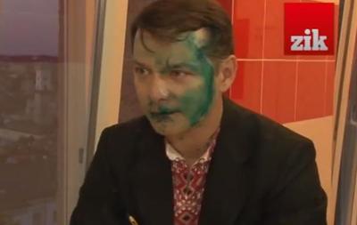 Ляшко облили зеленкой во Львове