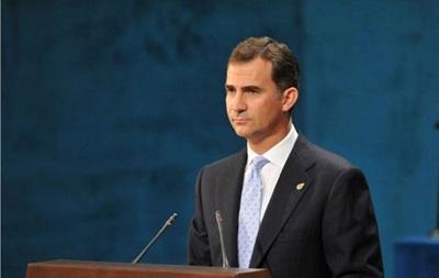 Принц Фелипе стал новым королем Испании