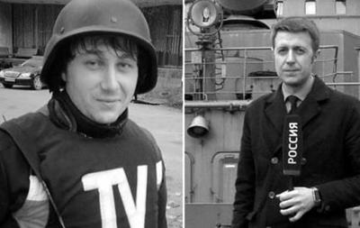 Репортеры без границ: Пятеро журналистов погибли в Украине с начала года