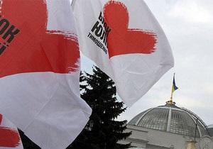 В Киеве против активистов партии Тимошенко применили слезоточивый газ
