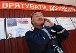 В Днепропетровске в многоквартирном доме произошел взрыв