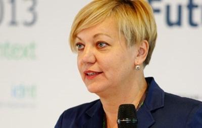 Депутаты выбрали главой НБУ инвестора Валерию Гонтареву