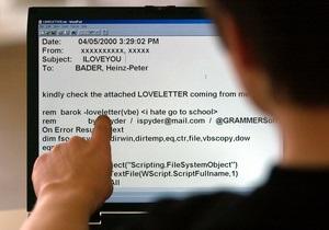 Эксперты: Черный список сайтов - элемент цензуры