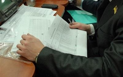 В Луганске заблокирован доступ к госреестрам