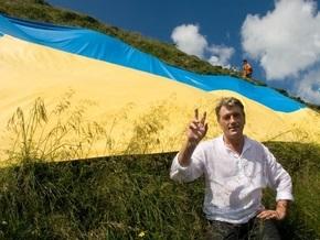 РГ: Мечты Ющенко