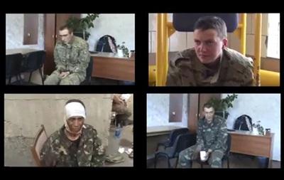 В ЛНР допросили пленных украинских военных - видео