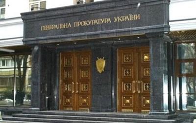 ГПУ завела дело на Антимонопольный комитет за блокирование закупки бронежилетов