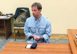 ЦРУ - ФСБ -шпионский скандал - Райан Фогл - Разоблаченного в шпионаже сотрудника ЦРУ Райана Фогла выслали из РФ