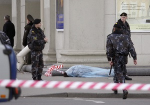 Среди подозреваемых по делу о взрыве в минском метро есть женщина