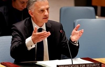 Председатель ОБСЕ призвал стороны конфликта в Украине соблюдать мир