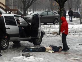 В Харькове на улице найдены мертвыми три человека