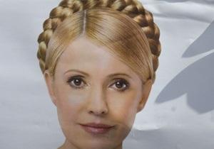 Пенитенциарная служба: Массажист сможет посещать Тимошенко с 16 января