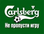 «Carlsberg» покажет финал EURO 2008 на большом экране