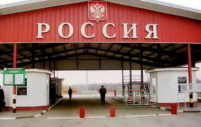 Россия запретила въезд в страну по паспорту Таджикистана