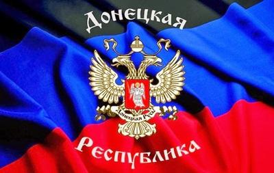 В ДНР еще надеются, что Путин их не  кинет
